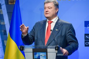 "<p style=""text-align: justify;"">Фото: Twitter Петро Порошенко</p>"
