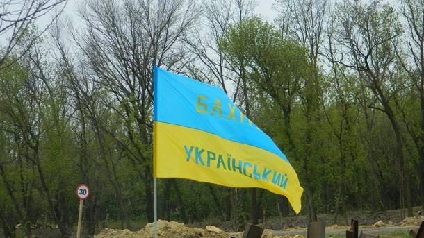 У Бахмуті підписані перші в Донецькій області ЕСКО-контракти