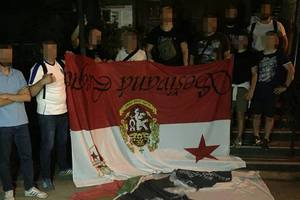 "<p style=""text-align: justify;"">Фото: Facebook Troublemakers & Ultras Action</p>"