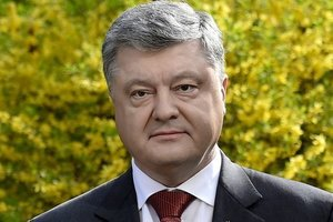 "<p style=""text-align: justify;"">Фото: www.president.gov.ua</p>"