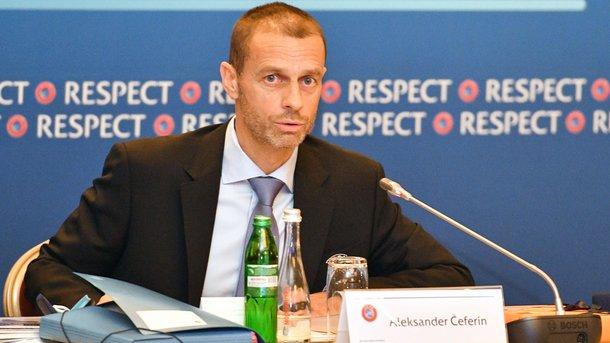 Фінали Ліги чемпіонів непроводитимуться замежами Європи
