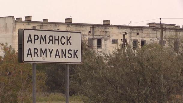 У МінТОТ запропонували ввести санкції проти п'яти хімкомпаній через діяльність уКриму