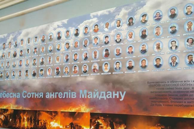 Порошенко підписав указ про святкування річниці початку Революції Гідності  (9.99 18) c97092e830669