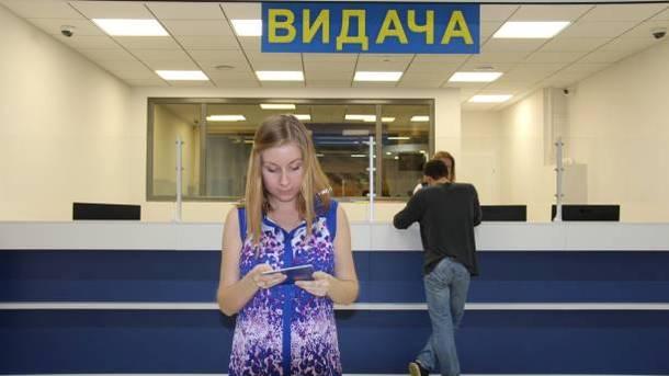 Українцям спростили процедуру отримання біометричного паспорта