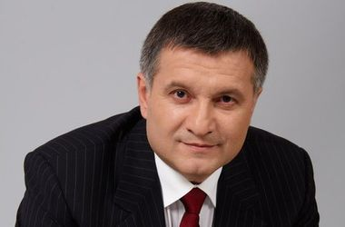 "<p style=""text-align: justify;"">Арсен Аваков</p>"