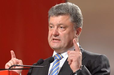 "<p style=""text-align: justify;"">Петр Порошенко</p>"