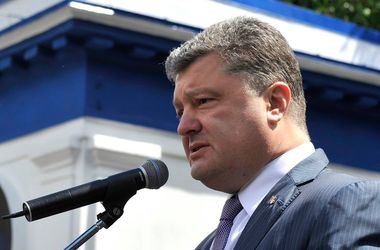"<p style=""text-align: justify;""><span><span id=""result_box"" class=""long_text short_text"" lang=""uk""><span class=""hps"">Порошенко</span> <span class=""hps"">звільнив</span> <span class=""hps"">главу</span> <span class=""hps"">ДУСі</span></span>. Фото: Facebook</sp"