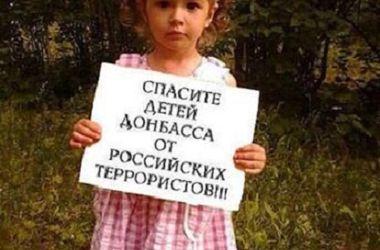 Діти – це майбутнє країни, яке стало щасливішим у День захисту дітей