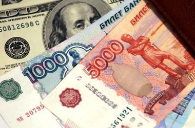 Курс рубля в росії