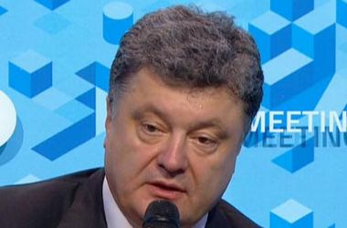 "<p style=""text-align: justify;"">Фото: Twitter / Петро Порошенко</p>"