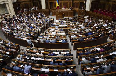 Депутати підтримали антикорупційну