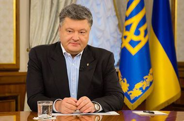 "<p style=""text-align: justify;""><span id=""result_box"" lang=""uk""><span class=""hps"">Петро</span> <span class=""hps"">Порошенко</span> <span class=""hps"">поділився</span> <span class=""hps"">з</span> <span class=""hps"">журналістами</span> <span class=""hps"">подроби"