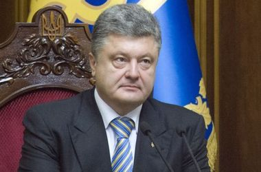 "<p style=""text-align: justify;""><span id=""result_box"" lang=""uk""><span class=""hps"">Порошенко</span> <span class=""hps"">прокоментував</span> <span class=""hps"">""вибори""</span> <span class=""hps"">на</span> <span class=""hps"">Донбасі</span><span>.</span> <span cl"