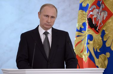 "<p style=""text-align: justify;"">Фото: Putin</p>"