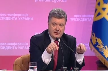 "<p style=""text-align: justify;"">Петро Порошенко. Кадр: Youtube</p>"