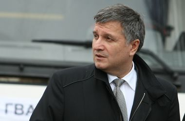 "<p style=""text-align: justify;""><span>Арсен Аваков</span></p>"