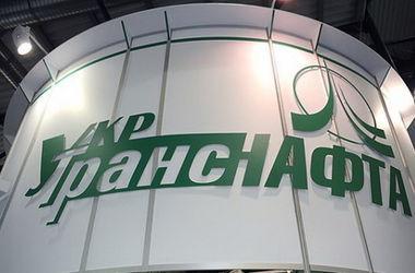 Картинки по запросу Півмільярда «Укртранснафти»