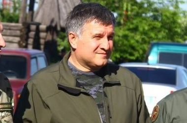 "<p style=""text-align: justify;"">Арсен Аваков. Фото: facebook.com/arsen.avakov.1</p>"