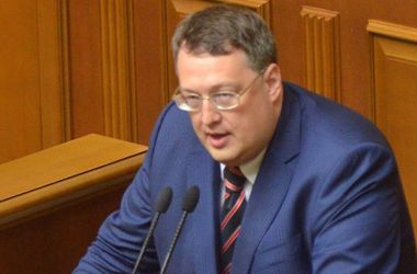 "<p style=""text-align: justify;"">Антон Геращенко. Фото facebook.com</p>"