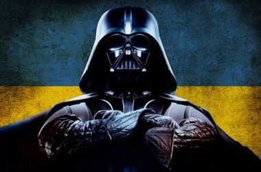 "<p style=""text-align: justify;"">Дарт Вейдер. Фото: facebook.com/Darth.Vader.IPU</p>"