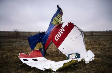 "<p style=""text-align: justify;"">Звіт по MH17. Фото: AFP</p>"
