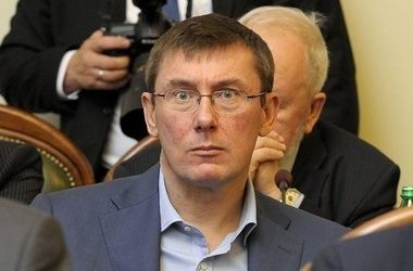 "<p style=""text-align: justify;"">Юрій Луценко. Фото: Facebook</p>"