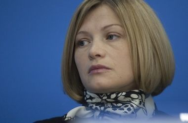 "<p style=""text-align: justify;"">Ірина Геращенко. Фото: Facebook</p>"
