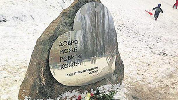 Україна своїм волонтерам має поставити пам'ятник від землі до неба за те, що армія не знала вошей, хвороб, голоду, - Бабченко - Цензор.НЕТ 5446