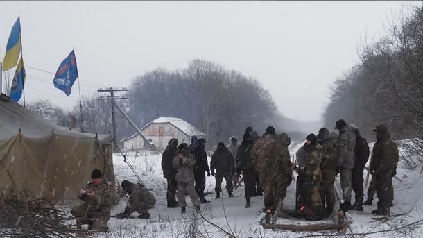 Блокада Донбасу: