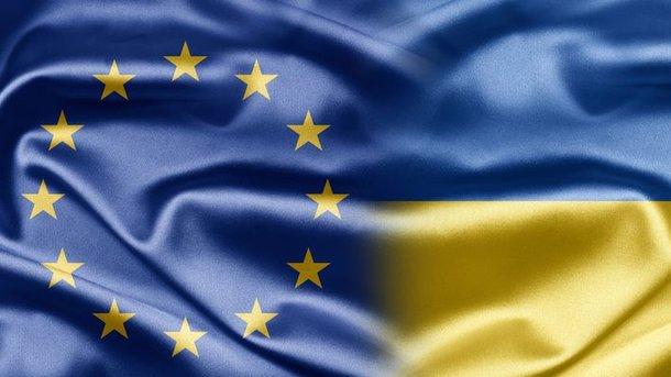 У ЄС впевнені, що визнання РФ