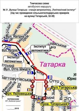 bus_31_yarmarka