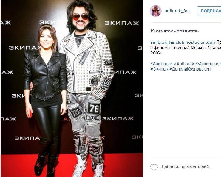 Ані Лорак одяглася в одному стилі зі схудлим Кіркоровим (фото)