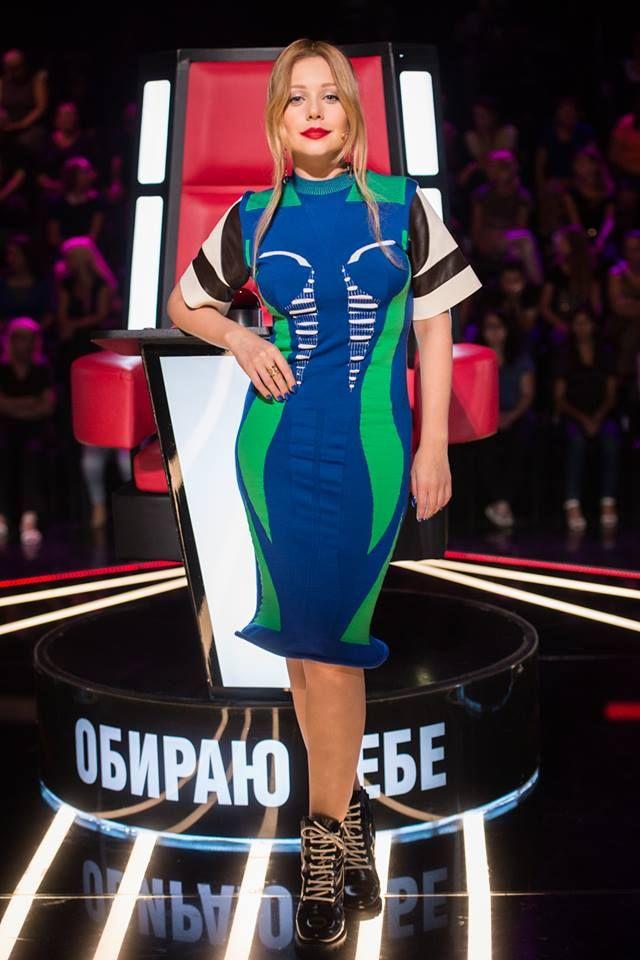 Як у Селени Гомес: Тіна Кароль вразила ефектним сукнею від Louis Vuitton (фото)