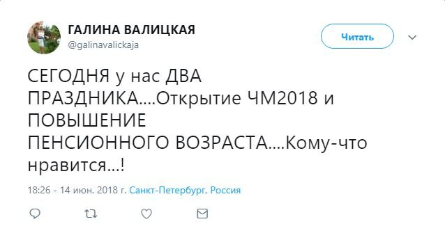 23_08