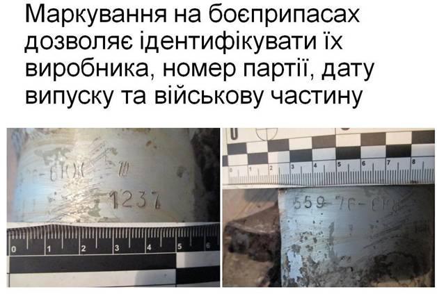 https://ukr.segodnya.ua/img/forall/users/2400/240087/--2.jpg