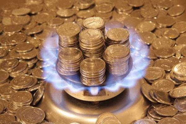 gaz_money