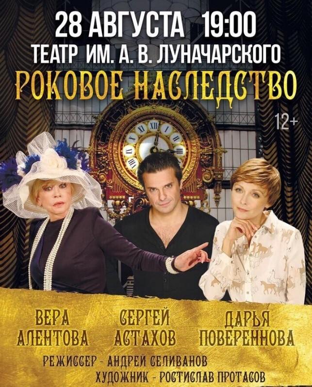 astahov-sv-2.1_01