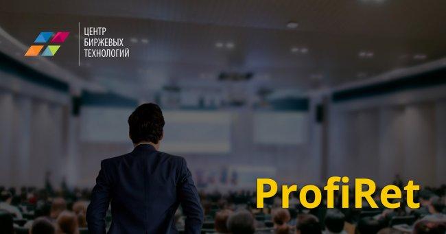 Відгуки про CBT-ProfiRet: історія проп-трейдингу дає ЦБТ-ПрофіРет відгуки з акцентом на успіх