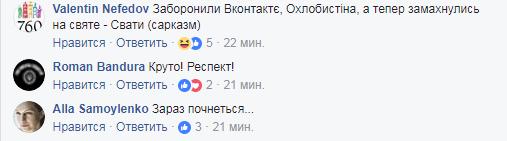 hboikm_01