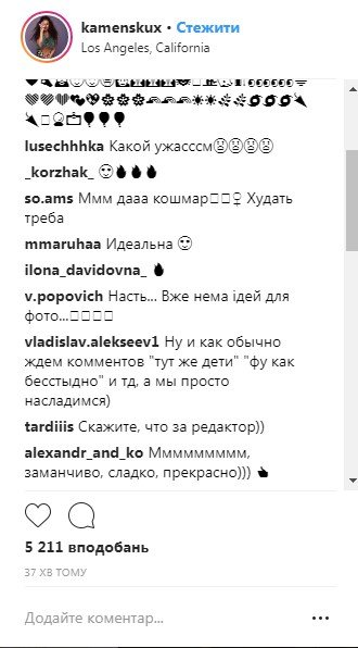 screenshot_2_18