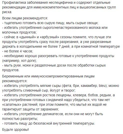 screenshot_5_10