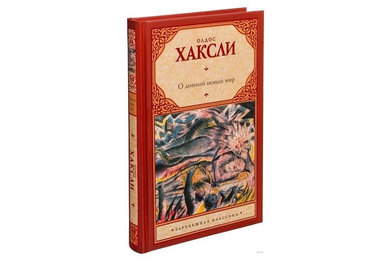 800x533xwestwood-5-fav-books-2.jpg.pagespeed.ic.8nif_bdhda