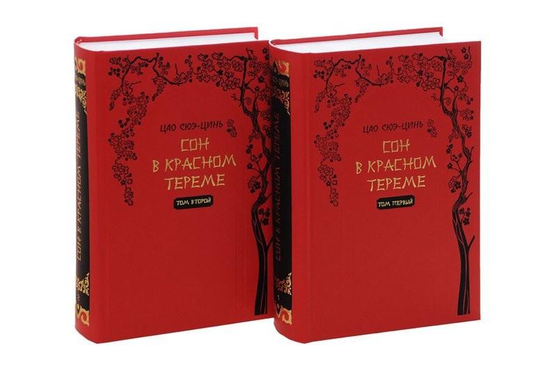 800x533xwestwood-5-fav-books-4.jpg.pagespeed.ic.jqtqljznsy