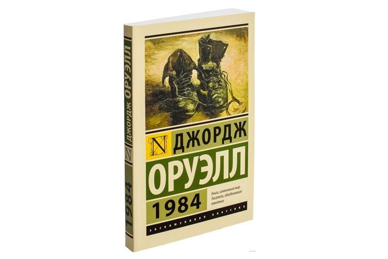 800x533xwestwood-5-fav-books-5.jpg.pagespeed.ic.o62mg5mpws