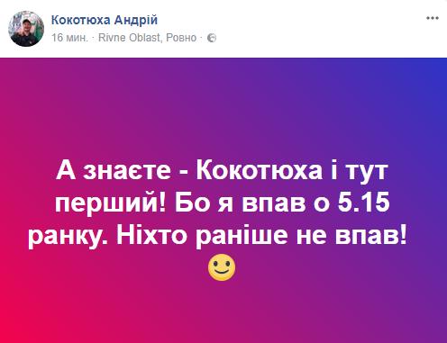 -1_09