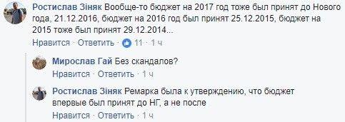 -1_27