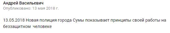 -1_44