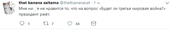 -1_53