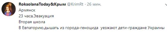-1_59