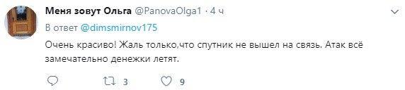 -2_11